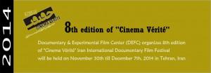 Cinema Verite Iran